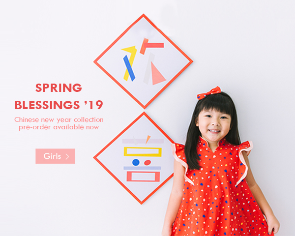 Spring blessings girl