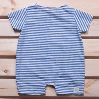Spring Collection : Evan Jumper - Blue Stripe