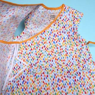Baby Kimono- Raindrop Yellow