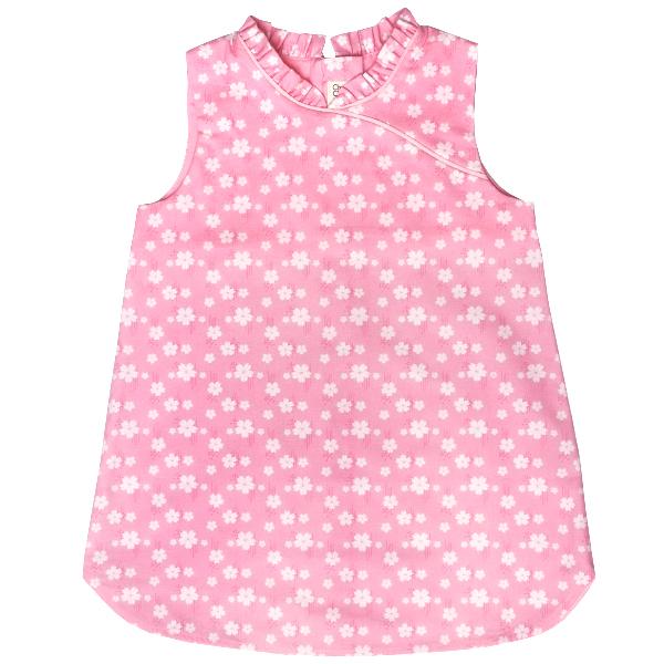 Girl's Ruffleneck Cheongsam - Baby Pink Sakura