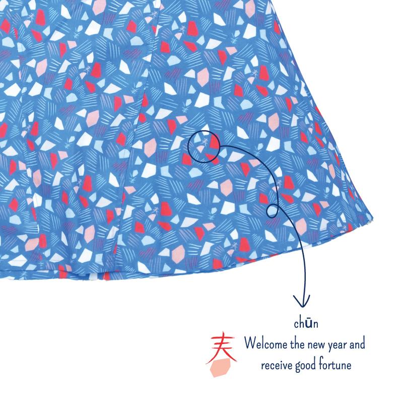 Flutter Flare Cheongsam - Spring Gems Blue