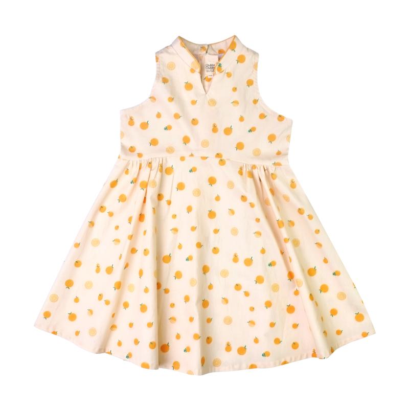 Halter Baby Doll Cheongsam - Ji Oranges Beige