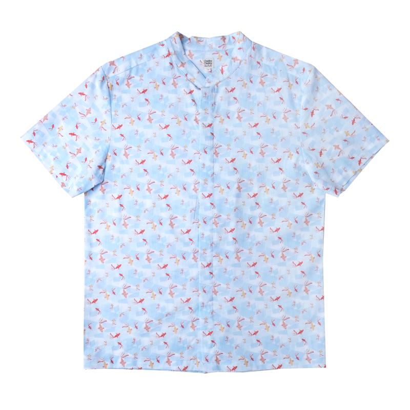 Daddy's Mandarin Collar Shirt -Plentiful Fish - Blue