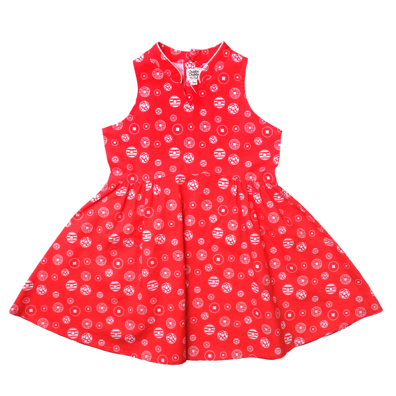 Halter Baby Doll Cheongsam - Fortune Coins Red