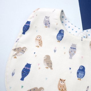 Bib- Wise Owl Cream