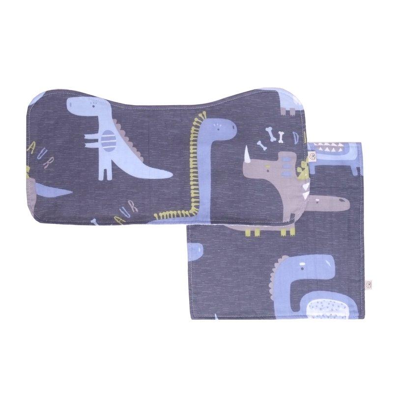 Burp Cloth Bundle - Rawr Rawr Dino
