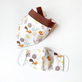 MyCalligraffiti PREORDER Cotton Fabric Masks- Forest Animals