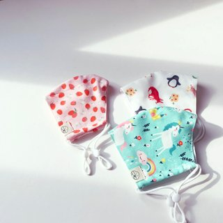 PREORDER Cute Edition Cotton Fabric Masks