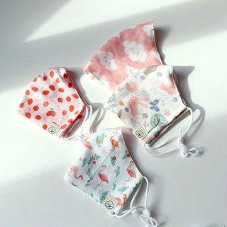 PREORDER Cute Edition Cotton Fabric Masks