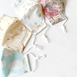 Ready to Ship- Cotton Fabric Masks